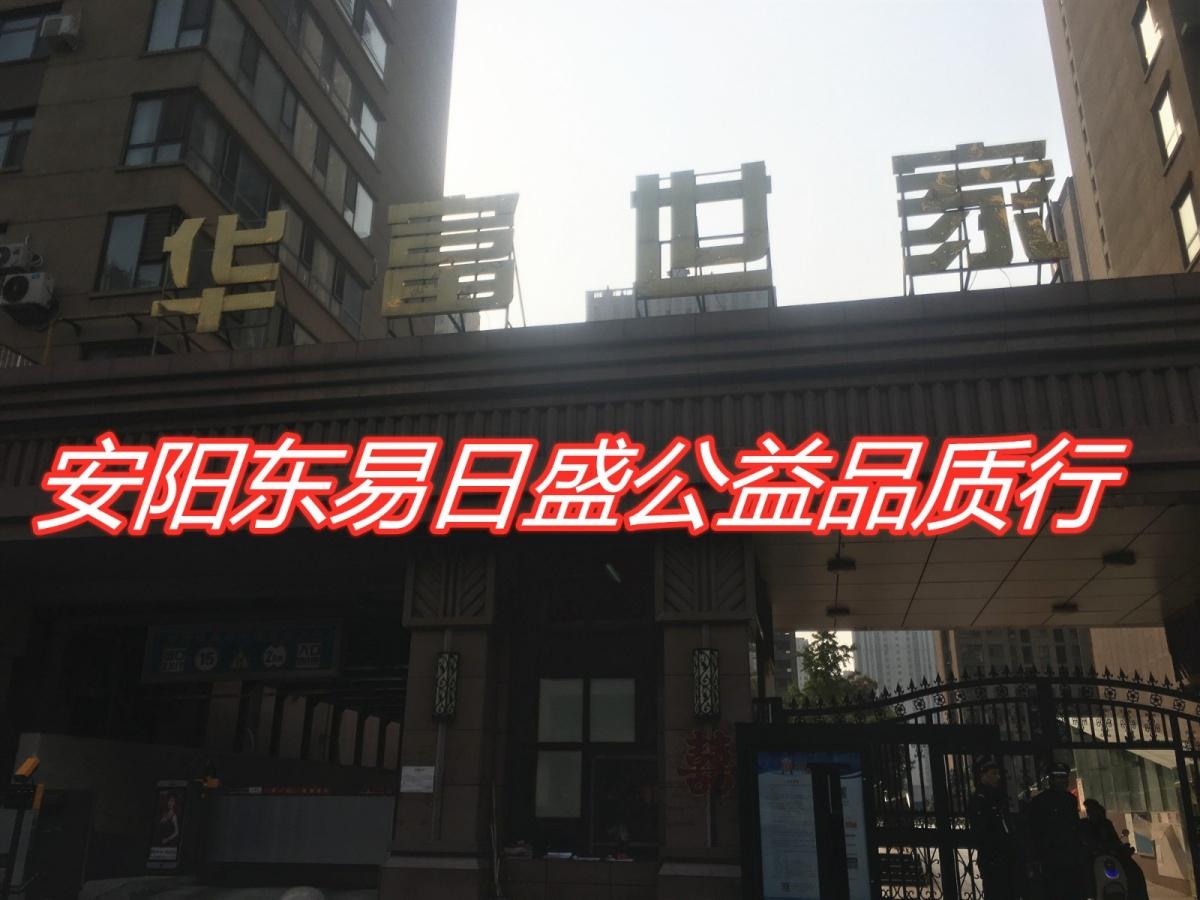 微信图片_20191103141937_副本.jpg